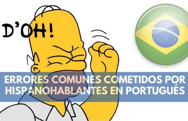 13 errores que puedes evitar hablando y escribiendo en Portugués
